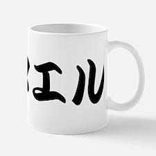 Manuel_____017m Mug