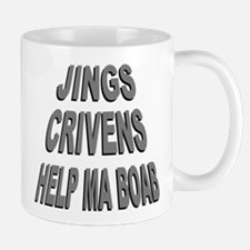 Jings Crivens Help Ma Boab Small Mug
