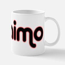 Nanaimo Cool Mug