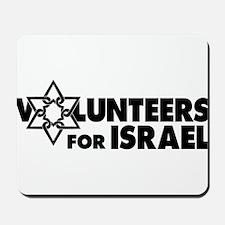 VFI logo black Mousepad