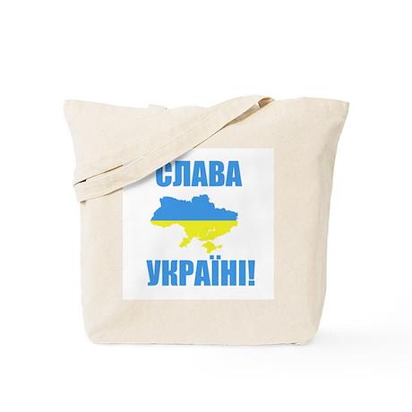 [slava ukraini] Tote Bag