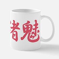 Naomi______005n Mug