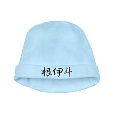 Nate______010n baby hat