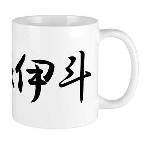 Nate______010n Mug
