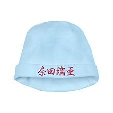 Natalia______006n baby hat
