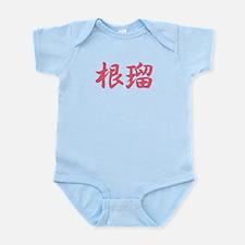 Nell__Nel______014n Infant Bodysuit