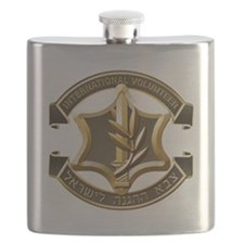IDF International Volunteer Emblem Flask