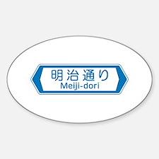 Meiji-dori, Tokyo - Japan Oval Decal