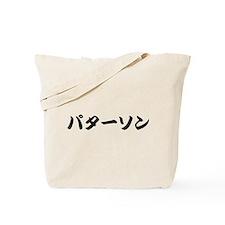 Paterson_______007p Tote Bag