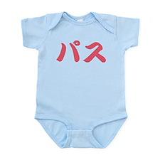Paz__Pas_______014p Infant Bodysuit