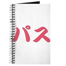 Paz__Pas_______014p Journal