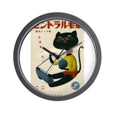 Cat with Ball of Yarn, Vintage Poster Wall Clock