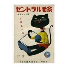 Cat with Ball of Yarn, Vintage Poster 5'x7'Area Ru
