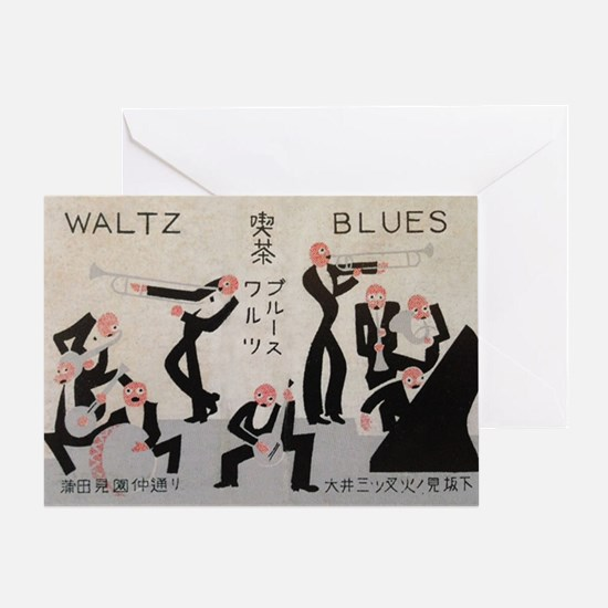 Jazz Band, Music, Vintage Poster Greeting Card