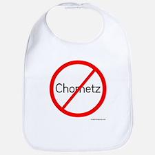 Passover - No Chometz (Baby Bib)