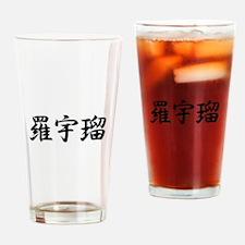 Raul_______007r Drinking Glass