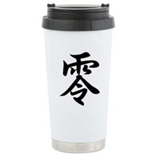 Ray________008r Travel Mug