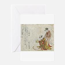 Yoshiwara Sparrow - anon - 1797 - woodcut Greeting