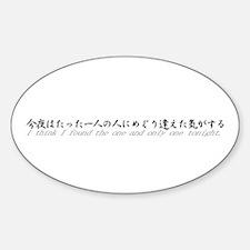 """""""YAMATONADESHIKO"""" Oval Decal"""
