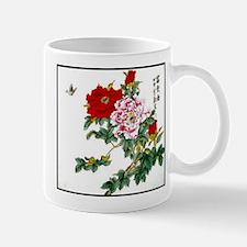 Best Seller Asian Mug