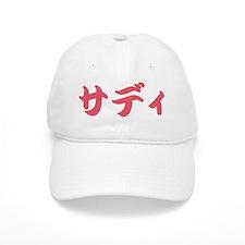 Sadie______046s Hat