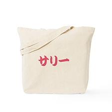 Sally_______055s Tote Bag