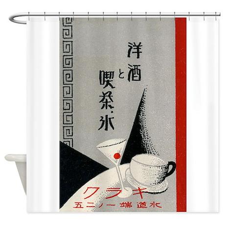 Cafe Bar Japan Vintage Poster Shower Curtain by