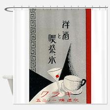 Cafe, Bar, Japan, Vintage Poster Shower Curtain