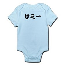 Sammy_______050s Infant Bodysuit