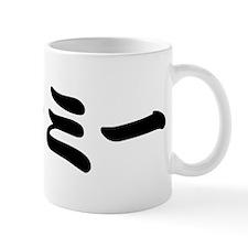 Sammy_______050s Mug