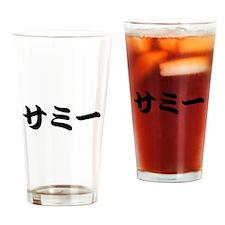 Sammy_______050s Drinking Glass