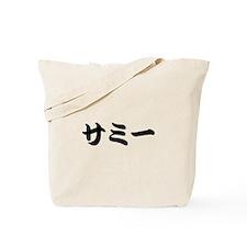 Sammy_______050s Tote Bag