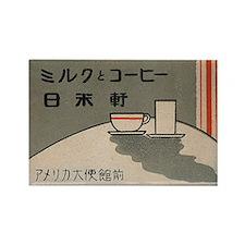 Coffee, Cafe, Japan, Vintage Poster Rectangle Magn