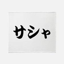 Sacha________056s Throw Blanket