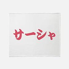 Sasha______057s Throw Blanket