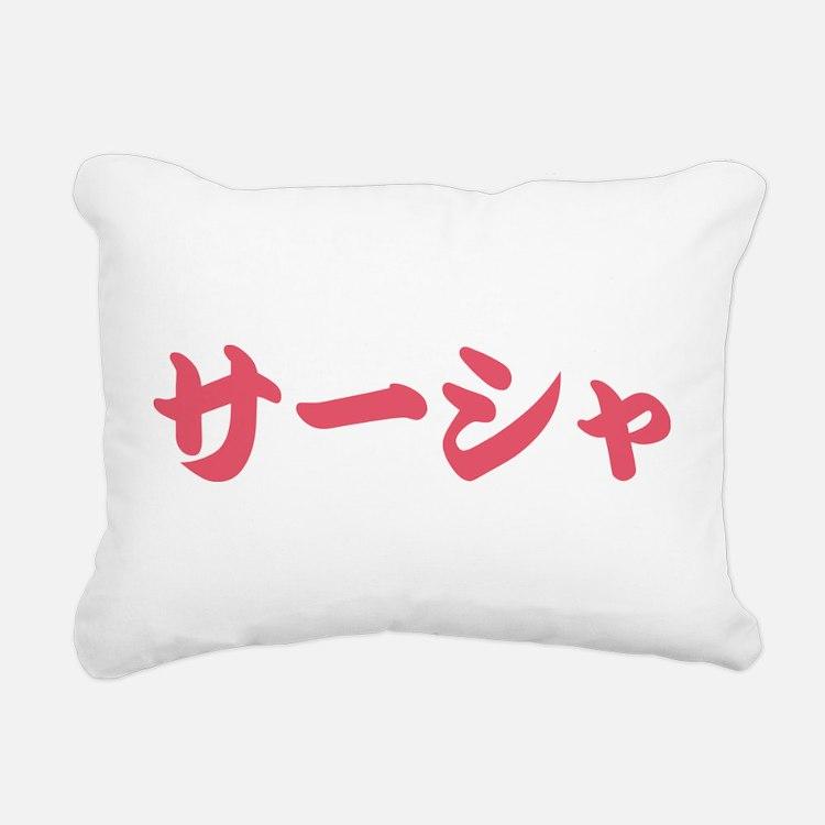 Sasha______057s Rectangular Canvas Pillow
