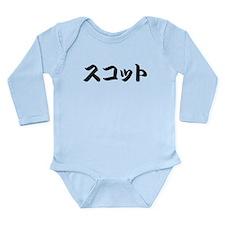 Scott_______060s Long Sleeve Infant Bodysuit
