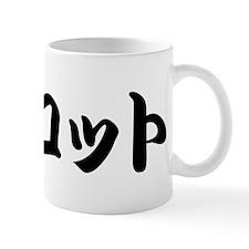 Scott_______060s Mug