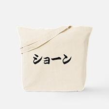 Sean_______061s Tote Bag