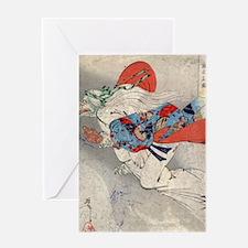 Ibaraki - Yoshitoshi Taiso - 1880 - woodcut Greeti