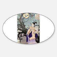 Sugawara No Michizane - Yoshitoshi Taiso - 1880 -