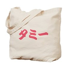 Tammy_______100t Tote Bag