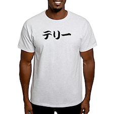 Terry______105t T-Shirt