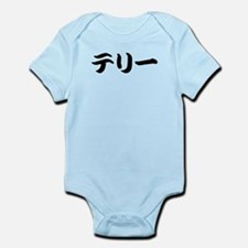 Terry______105t Infant Bodysuit