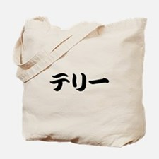 Terry______105t Tote Bag