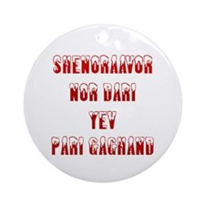 Shenoraavor Nor Dari yev Pari Ornament (Round)