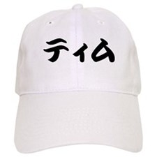 Tim_________108t Baseball Cap