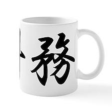 Tom_______112t Mug