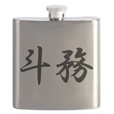Tom_______112t Flask