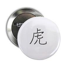Tiger Kanji Button